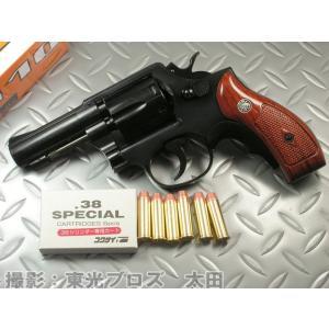送料無料 コクサイ モデルガン 発火 S&W M10 FBIモデル 3インチ スーパーリアルポリフィニッシュ ウッディグリップ No.460|yousay-do