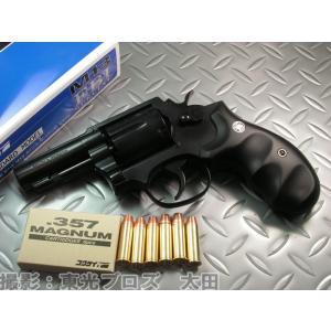 送料無料 コクサイ モデルガン 発火 S&W M13 3インチ FBIスタンダードモデル No.479|yousay-do