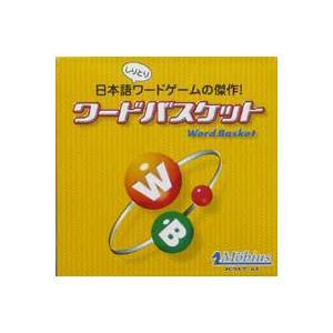 ワードバスケット word basket 【カードゲーム ボードゲーム 日本語説明書付き メビウスゲ...