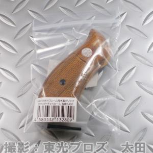 ハートフォード S&W Kフレーム リボルバー用 ラウンドチェッカー入り木製グリップ 4580332132809|yousay-do