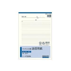 ファクシミリ用送信用紙 A4タテ 163811