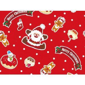 クリスマス用 包装紙 スイーツサンタR 半才・50枚|yousay-do