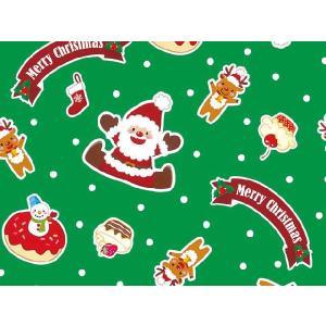 クリスマス用 包装紙 スイーツサンタG 半才・50枚|yousay-do