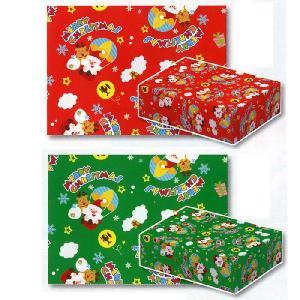 クリスマス用 個人用包装紙 パラシュートサンタR&G 2枚|yousay-do