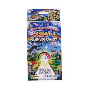 ポケット人生ゲーム タイムスリップ 【ポケットサイズ 携帯型ボードゲーム 小型 旅行用 タカラトミー...