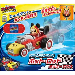 ディズニー ミッキーマウスとロードレーサーズ リモートコントロール ホット・ロッド ミッキーマウス 4904810116981|yousay-do
