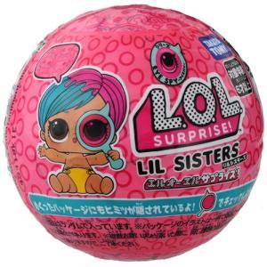 L.O.L. サプライズ! アイスパイ リルシスターズ2 5サプライズ 【日本語版 国内正規品 エル...