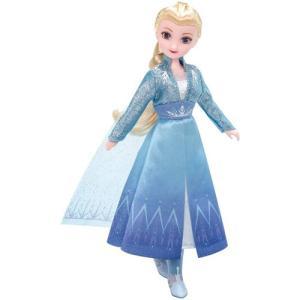 ディズニー プレシャスコレクション アナと雪の女王2 エルサ 4904810137313