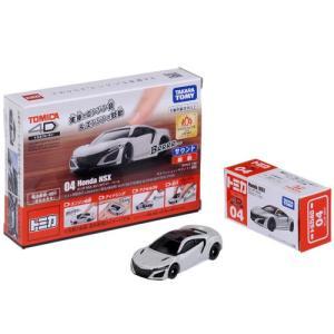 トミカ4D 04 ホンダ NSX カジノホワイト・パール 4904810616832|yousay-do