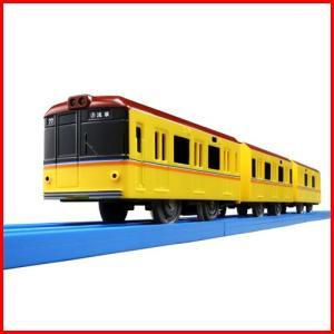 プラレール ぼくもだいすき!たのしい列車シリーズ ライト付東...