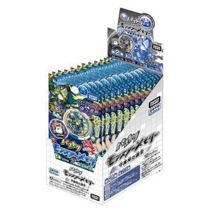 パズドラ モンスターメモリー 第2弾 BOX1ボックス=12パック入り 4904810965558|yousay-do