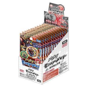 パズドラ モンスターメモリー 第3弾 BOX1ボックス=12パック入り 4904810965565|yousay-do