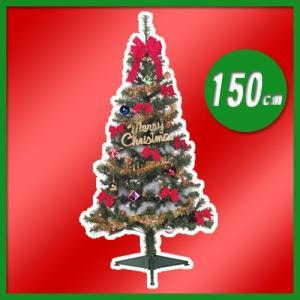 クリスマスツリー 150cm オーナメント・LEDライト付きフルセット 多分割型コンパクト収納式|yousay-do