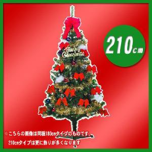 クリスマスツリー 210cm オーナメント・LEDライト付きフルセット 多分割型コンパクト収納式|yousay-do