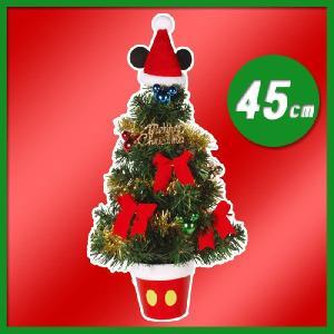 BIGテーブルクリスマスツリー 45cm ディズニー ミッキーマウス|yousay-do