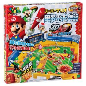 スーパーマリオ野球盤 3Dエース スタンダード 4905040062116|yousay-do