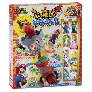 スーパーマリオ ぶっ飛び! タワーゲーム 4905040072405|yousay-do