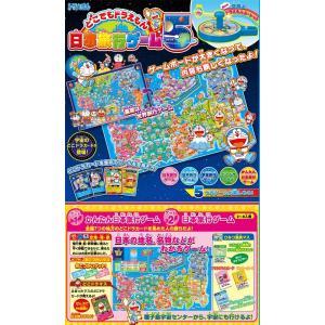 どこでもドラえもん 日本旅行ゲーム5|yousay-do|02