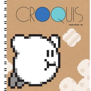 星のカービィ 雑貨 クロッキーブック SQ クラシックB|yousay-do