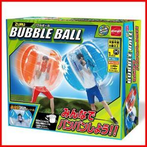 バブルボール ブルー 4906064519266|yousay-do