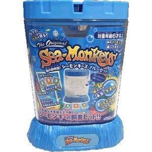 海の動物園!シーモンキーズ ブルーセット 4907953814646|yousay-do