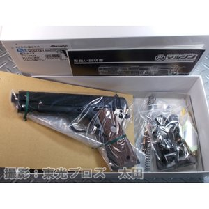 マルシン工業 発火モデルガン組み立てキット コルトガバメント M1911A1 ブラックABS 4920136001428|yousay-do