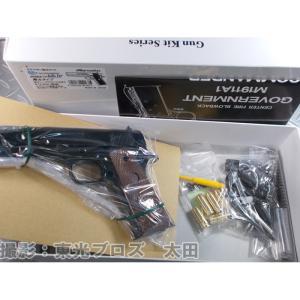 マルシン工業 発火モデルガン組み立てキット コルトガバメント シリーズ70 マーク4 WディープブラックABS 4920136001671