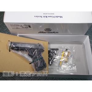 マルシン工業 発火モデルガン組立キット ワルサーPPK/S スライドシルバーABS 4920136004511
