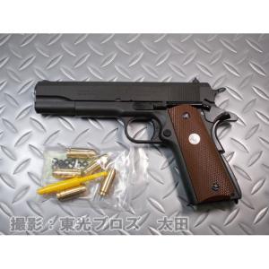 マルシン工業 発火モデルガン コルトガバメント M1911A1 ブラックABS 4920136011342|yousay-do