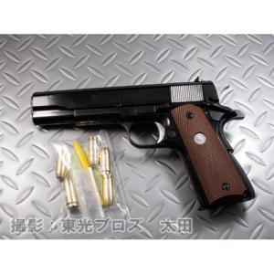 マルシン工業 発火モデルガン コルトガバメント シリーズ70 マーク4 WディープブラックABS 4920136011540