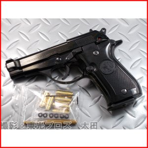 マルシン工業 発火モデルガン ベレッタ M84 2層ブラックメッキABS 4920136012097