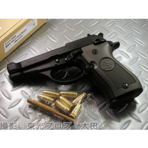 送料無料 マルシン工業 モデルガン 発火 ベレッタ M84 ブラックヘビーウェイト|yousay-do