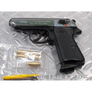 マルシン工業 発火モデルガン ワルサーPPK/S スライドシルバーABS 4920136014541