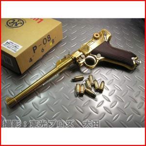 送料無料 マルシン工業 金属モデルガン ルガーP08 8インチ チェッカープラグリップ仕様 4920136026247