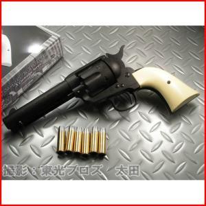 送料無料 マルシン工業 ガスガン COLT SAA.45 ピースメーカー ブラックヘビーウェイト HW Xカートリッジ仕様|yousay-do