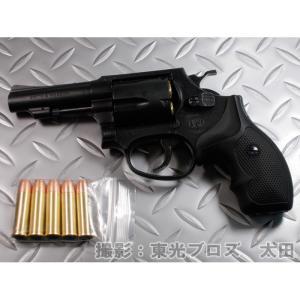 マルシン工業 6mmBBガスガン S&W M36 3インチ ブラックABS プラグリップ カ...