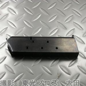 マルシン工業 モデルガン 発火 コルトガバメント/コンバットコマンダー 用 スペアマガジン|yousay-do