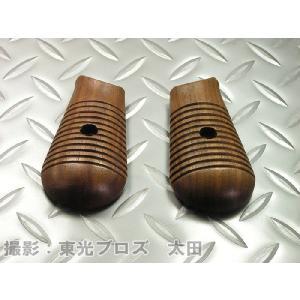 マルシン工業 純正 モーゼルM712用 木製グリップ|yousay-do