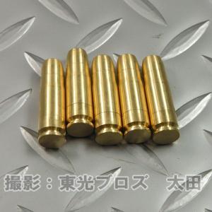マルシン工業 モデルガン 発火 モーゼルM712 プラグファイヤーブローバック用 PFカートリッジ5発セット|yousay-do