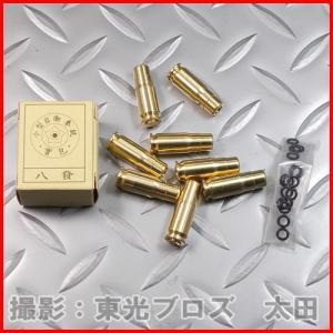 マルシン工業 発火式金属モデルガン 南部式小型自動拳銃 ベビーナンブ 用 PFCカートリッジ 8発セット 4920136222946 yousay-do