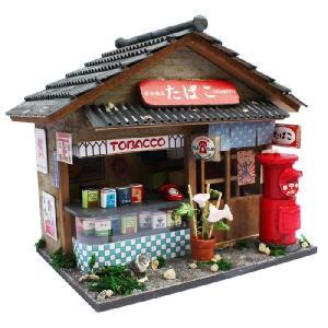 ビリーの手作り ドールハウスキット 昭和シリーズ たばこ屋さん ミニチュアドールハウスキット