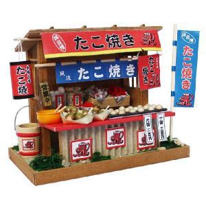 ビリーの手作りドールハウスキット 昭和屋台キット たこ焼き屋さん|yousay-do