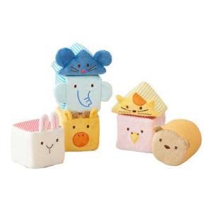 ふわふわトーイ ふわふわアニマルブロック 【エド・インター 赤ちゃん おもちゃ 布製玩具 知育玩具 ...