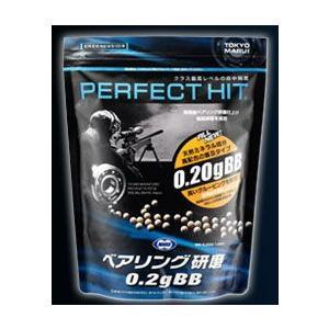東京マルイ PERFECT HIT パーフェクトヒット シリーズ ベアリング研磨0.2g BB弾 3200発入 エアガン