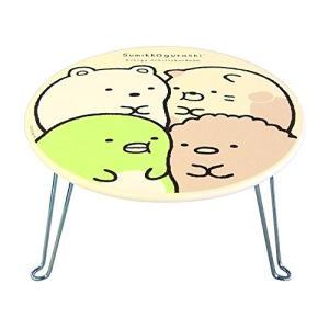 すみっコぐらし 木製ミニテーブル 丸型|yousay-do