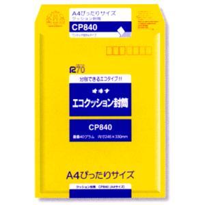 クッション封筒CP840 A4ピッタリサイズ 10枚パック|yousay-do