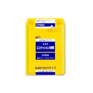 クッション封筒CP850 A4ゆうゆうサイズ 10枚パック|yousay-do