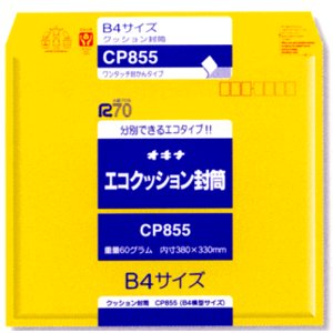 クッション封筒CP855 B4サイズ 5枚パック yousay-do