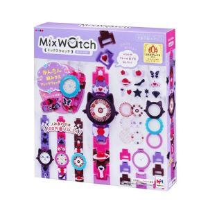 Mix Watch ミックスウォッチ ガーリービター 4975430513993