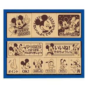 木製ごほうびスタンプ ミッキーマウス SDH-072|yousay-do